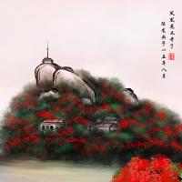 凤凰花开+歌曲欣赏(试播放器)