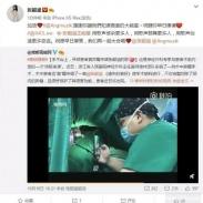 张韶涵的歌充满神奇正能量,就连在开颅手术中的病人都唱她的歌
