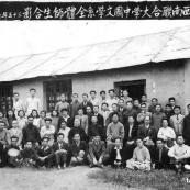 看《无问西东》,了解清华大学的前世精华