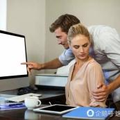 在办公室撞见男同事性骚扰女同事,我该装不知道吗?美国人的回答给力!!! ...