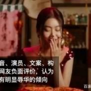中国人强烈抵制意大利奢侈品D&G来捍卫国家的尊严