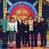 汪峰第一任妻子曝光 男方曾在节目上向她求婚
