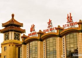 【北漂故事】徐东《漂在北京的一棵树》朗诵  浩然