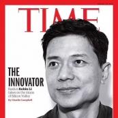 李彦宏登时代周刊封面:被称创新者,助中国赢得21世纪