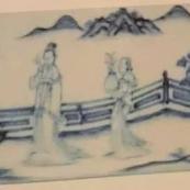骨董时光刘越|明代青花庭院仕女图瓷器鉴析