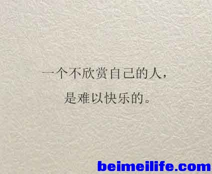 三毛名句12.jpg