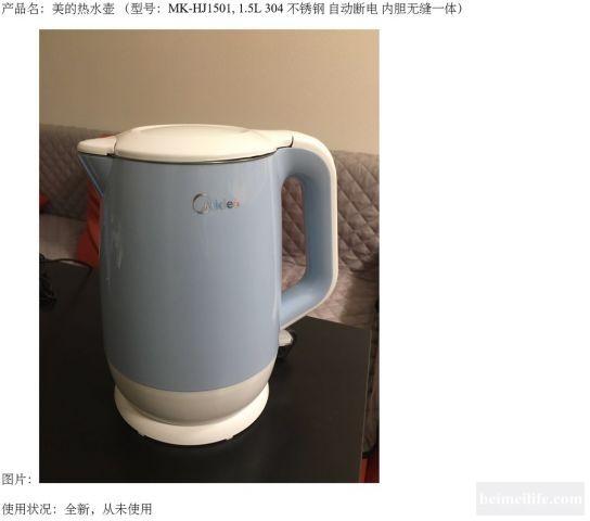 boiler 14PNG.jpg.thumb.jpg