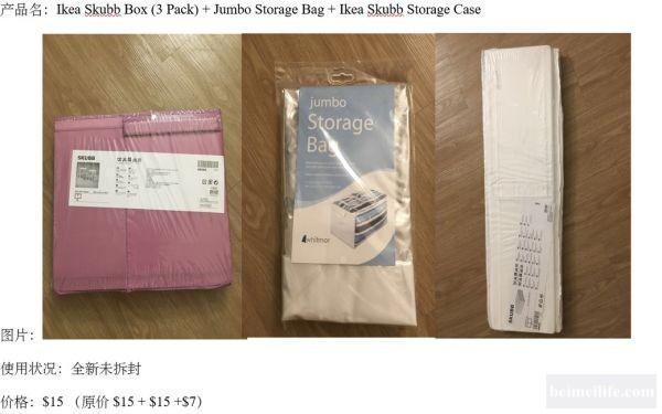 Ikea box 10PNG.jpg.thumb.jpg