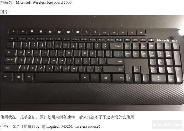 Keyboard 6PNG.jpg.thumb.jpg