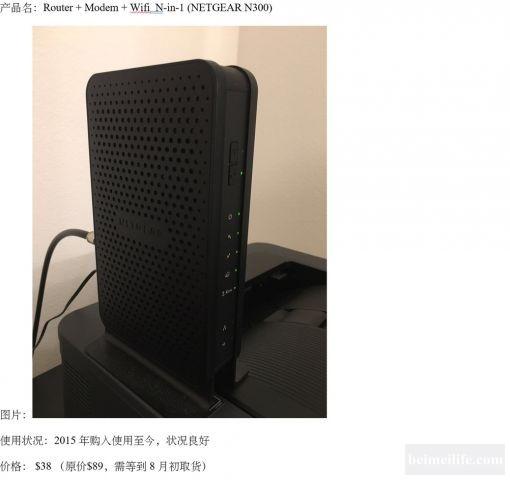 router 8PNG.jpg.thumb.jpg