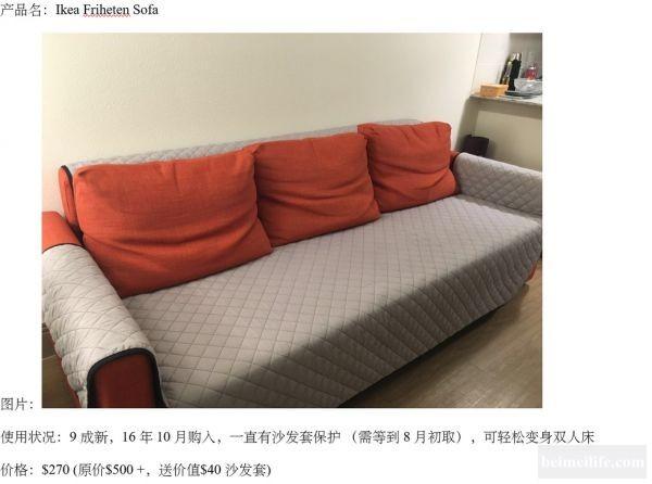 sofa 1PNG.jpg.thumb.jpg