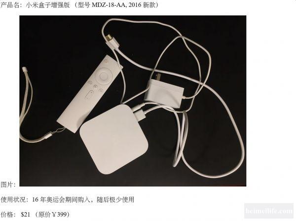 Xiaomi 7PNG.jpg.thumb.jpg