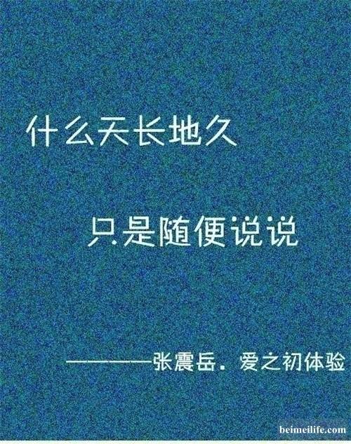 304532524c3775707245_副本.jpg