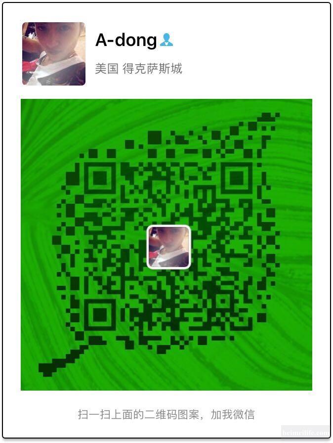 微信图片_20180807105342.jpg