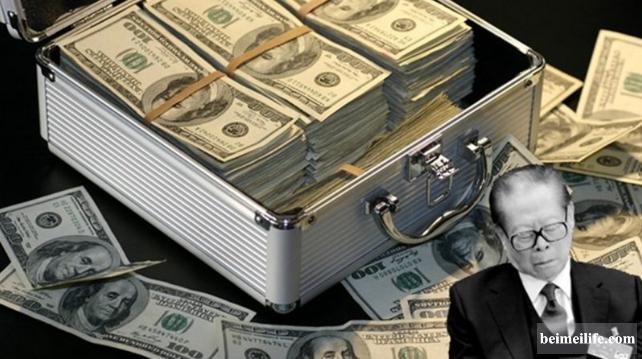 权贵资产藏匿地曝光,江家洗钱5000亿美金。