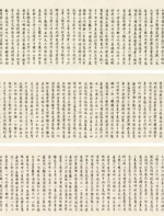 2017拍卖年鉴 | 古籍善本