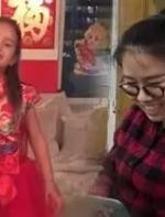 爆料:是谁教特朗普外孙女中文的?竟然是她!