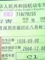 如何一周内把加拿大驾照换成中国驾照?省时又省力,5步搞定! ...