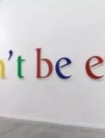 你接受的教育,将带你去百度还是谷歌?这是价值观的对决| 北美留学生日报