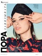 俄罗斯版《Vogue》时尚杂志大片欣赏
