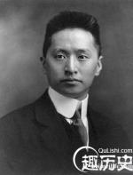 存放在美国的中国近代历史人物档案