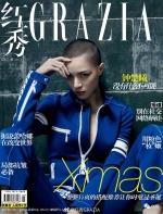 听说《芳华》里的她光头登上了时尚杂志封面...||作势