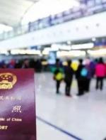 中国夏令营整团被美国拒签!美使馆暗中收紧签证申请,游客滞留不归的恶果 ||纽约华人圈