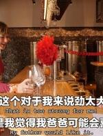 """老外喝不惯中国白酒?这款酒在美国被""""一口闷"""""""