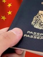 加拿大中国留学生因隐瞒醉驾被控,签证延期被拒!附正确申请签证延期办法 ...
