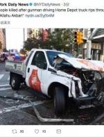 """突发!纽约突遭恐袭,已致8死15伤,凶手曾高喊""""真主至上"""" ..."""