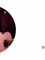 独家视频 | 18年前她为爱情成摇滚主唱,今天为心中的神庙把侗族大歌带到纽约 ...