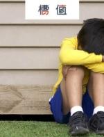 """""""我的孩子差点在校门口被拐走!""""人贩子的新骗局当妈的必须懂! ..."""