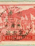 终于找到湖南人大规模加入太平军的真相了!