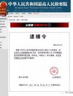 华人警惕!假冒中国使领馆的电信诈骗猖獗,外交部这样回应 ...