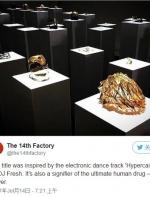 """中国女留学生展览馆自拍,毁掉价值135万艺术品最新进展:主办方,""""仍相信人,不会向 ..."""