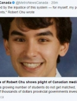 俊朗的华裔才子被逼死了,加拿大这个制度太可怕!