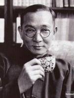 林语堂与陈锦端—最爱的那个女人,我没有娶回家。(转载)