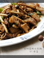 茶树菇炒五花肉:菌菇飘香,家常美味