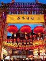 老外总结如何像中国人一样过春节,我觉得他们也是很努力了。。。 ...