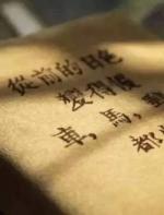【今日美文朗读】从前慢||Flora Fang VOA英语听力