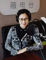 薇电台特辑|梦薇《繁花—写在美文美声500期》朗诵  林平