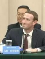 """""""新同志""""扎克伯格再临中国,绿桌布,白瓷杯旁大秀中文,亿万富翁都能大胆讲中文,所 ..."""