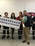 张林秘密逃离中国 抵达美国和亲人团聚