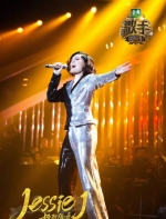 "Jessie J 《歌手》夺冠:""一个能打的都没有"""