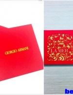 国外时尚品牌的红包都长什么样