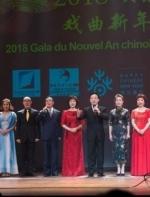 春节前夕中国国家京剧院为加拿大华人带来国粹盛宴