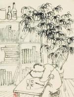 老树画画:在这个肮脏不堪的世界,有谁的心情会好?