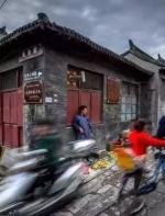 中国最有故事的9条老街巷弄,值得走一走!