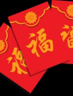 今年春节,微信上可以抢加币红包了!