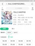 杨紫演绎的白蛇出乎意料,赵雅芝刘嘉玲的加入更让人眼前一亮